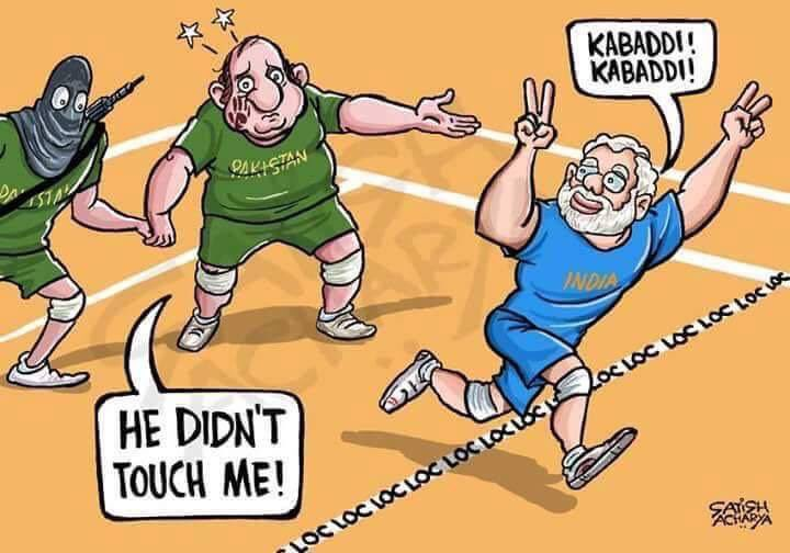 modi-nawaz-sharif-surgical-strike-kabaddi-match